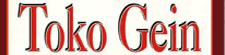 Toko-Gein.png